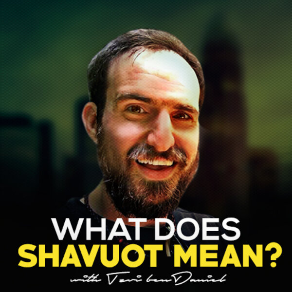Tzvi Ben Daniel - What Does Shavuot Mean? - Rood Radio